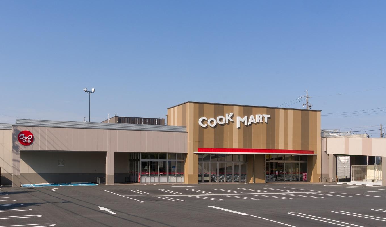 クックマート 飯村店