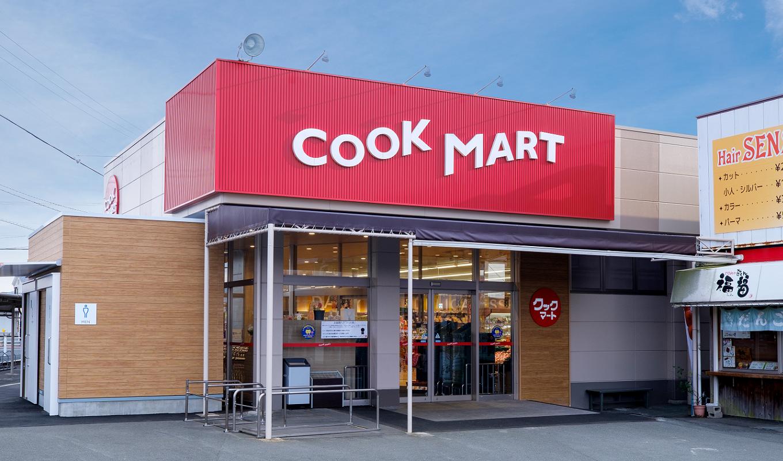 クックマート 本野町店